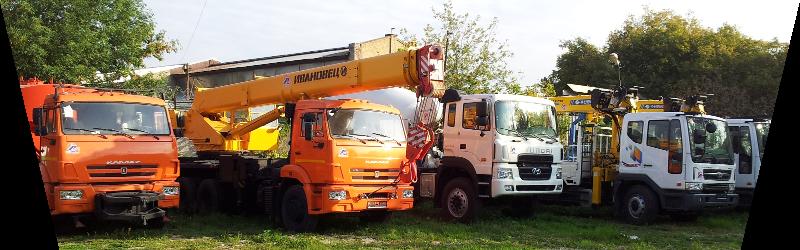 Спецтехника и строительное оборудование от компании «ГРУЗСПЕЦАВТО»
