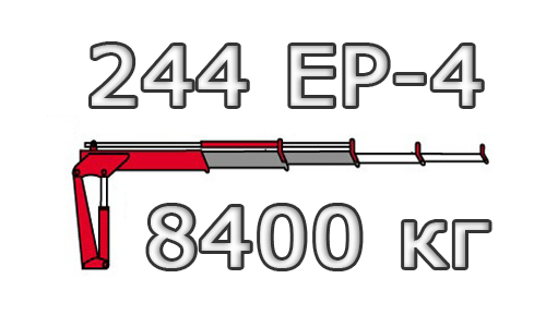 244 EP-4 DUO
