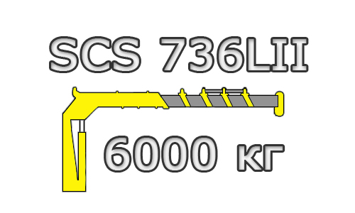 SCS 736LII