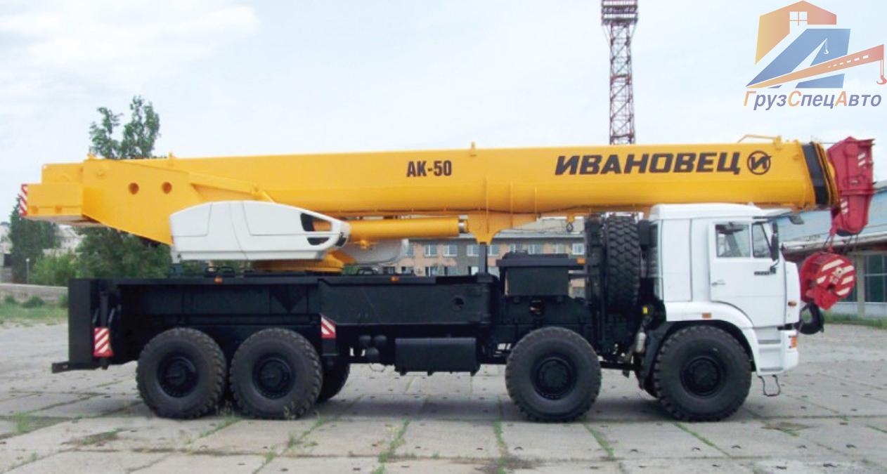 Бурильно-крановая установка МТЗ БМ-205Д   1 850 000 руб.
